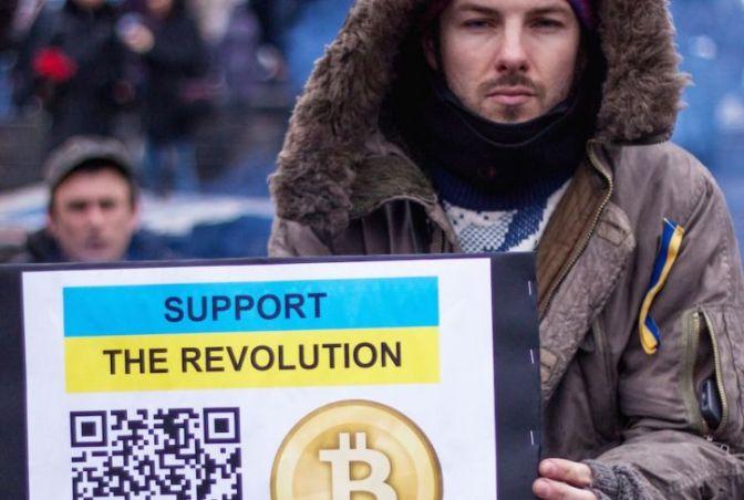 Critique de La Révolution Blockchain